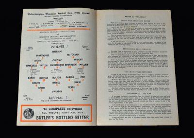 Arsenal v Wolves 06.09.1952