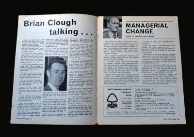 Forest v Orient 18.01.1975 (1st match - Clough announces himself)