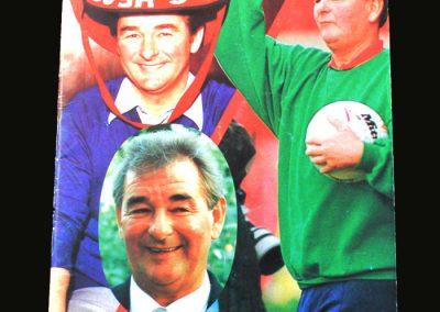 Forest v Sheff Utd 01.05.1993 (Last home game)