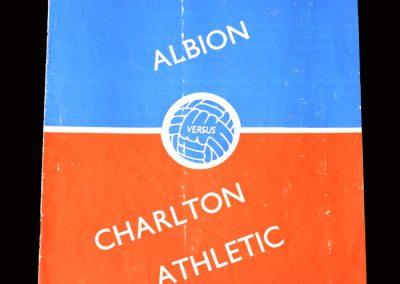 Charlton v Brighton 25.04.1949 (Testimonial)