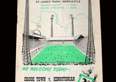 Crook Town v Kingstonian 12.03.1960 (FA Amateur Cup Semi Final)