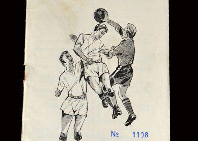 England v Ireland 11.05.1962 (Youth)