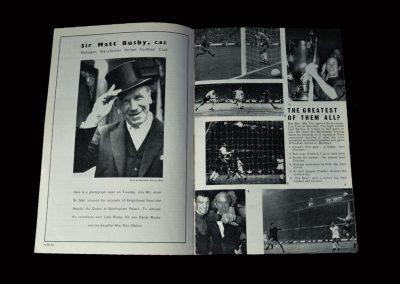 Man Utd v Everton 10.08.1968