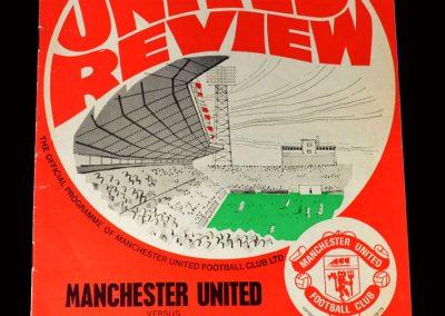 Man Utd v Spurs 06.02.1971