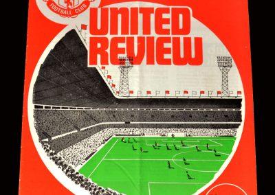 Man Utd v Coventry 15.12.1973