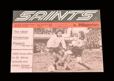 Hibs v St Mirren 24.11.1979 - Debut game
