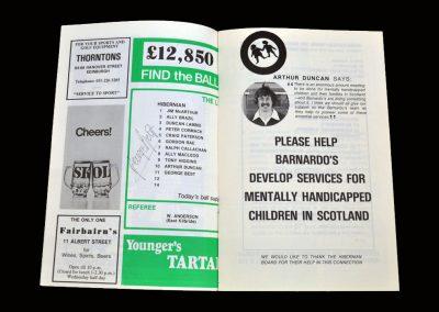 Hibs v Berwick 12.03.1980 - Scottish Cup 5th Round Replay - George Best Signature