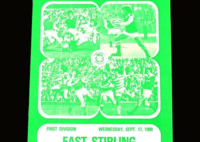 Hibs v East Stirling 17.09.1980