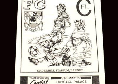 Barnet Reserves v Crystal Palace Reserves 05.03.1992