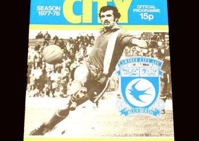 Spurs v Cardiff 03.09.1977