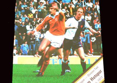 Spurs v Blackpool 17.09.1977