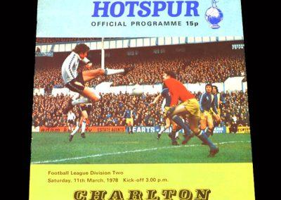 Spurs v Charlton 11.03.1978
