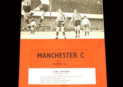 Man City v Southampton 23.08.1967