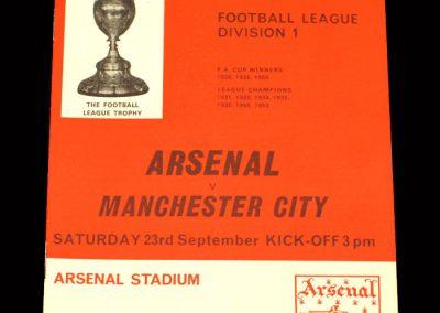 Man City v Arsenal 23.09.1967