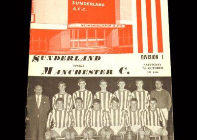 Man City v Sunderland 07.10.1967
