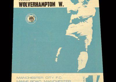 Man City v Wolves 14.10.1967