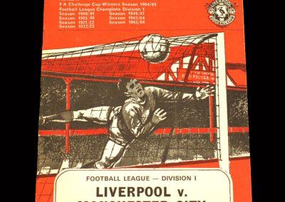 Man City v Liverpool 16.12.1967