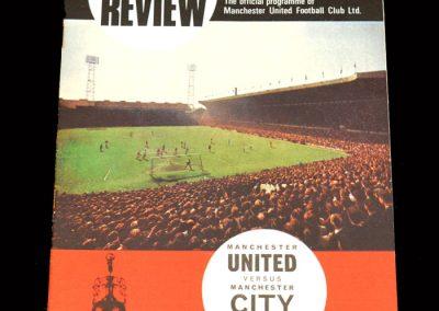 Man City v Man Utd 10.02.1968 (postponed)