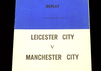 Man City v Leicester 19.02.1968 - FA Cup 4th Round Replay (pirate)