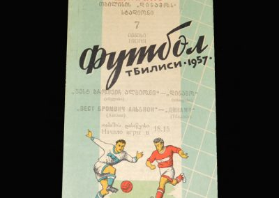 West Brom v Tblisi 07.06.1957 - Russian Tour