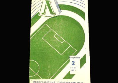 West Brom v Zenit 02.06.1957 - Russian Tour