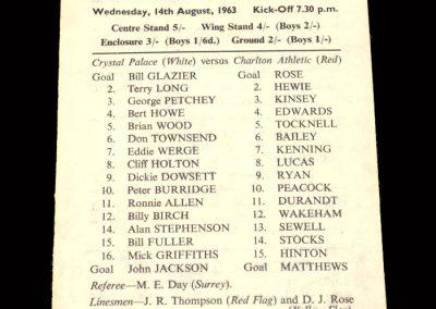 Crystal Palace v Charlton 14.08.1963 (practice match)