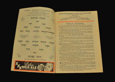 Aston Villa v Stoke 13.01.1958 (FA Cup 3rd Round @ Molineux)