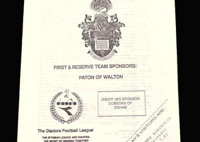 Wycombe v Egham 27.02.1992 (Friendly)