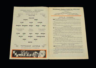 Wolves v Spurs 23.04.1960