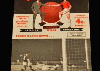 Man Utd v Spurs 12.09.1959