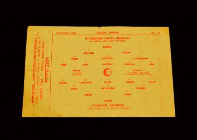 Man Utd Reserves v Liverpool Reserves 26.09.1959