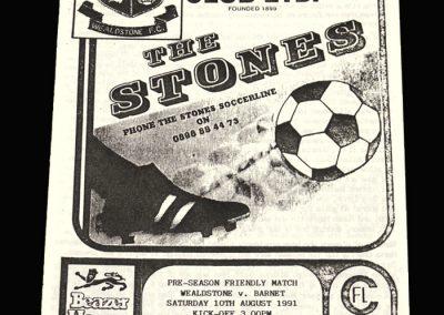Boston v Wealdstone 10.08.1991 (Friendly)