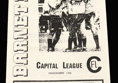 Barnet Reserves v Wycombe Reserves 02.09.1991 (Capital League)