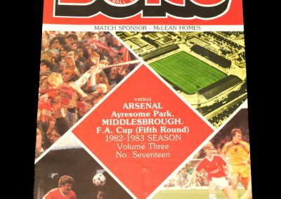 Middlesbrough v Arsenal 19.02.1983 - FA Cup 5th Round