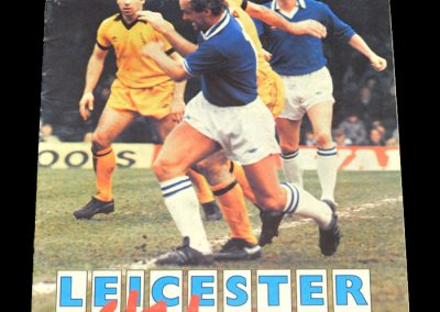 Middlesbrough v Leicester 05.04.1983