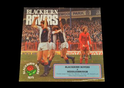 Middlesbrough v Blackburn 30.04.1983