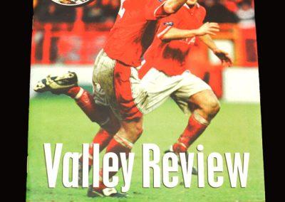 Middlesbrough v Charlton 10.01.1998