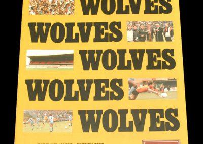 Wolves v Halifax 22.08.1987
