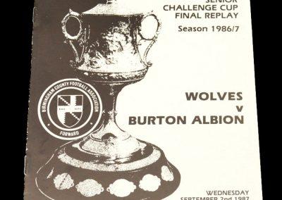 Wolves v Burton Albion 02.09.1987 - Birmingham Challenge Cup Final Replay