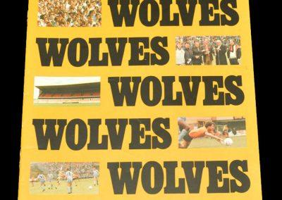 Wolves v Rochdale 29.09.1987