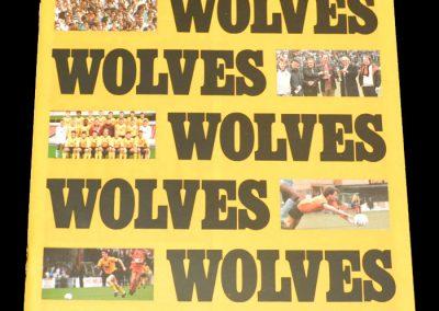 Wolves v Leyton Orient 19.12.1987
