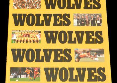 Wolves v Hereford 01.01.1988