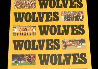 Wolves v Cardiff 06.02.1988