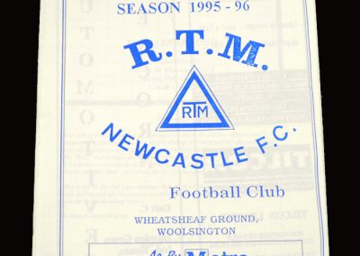 Middlesbrough v RTM Newcastle 27.07.1996 - Friendly