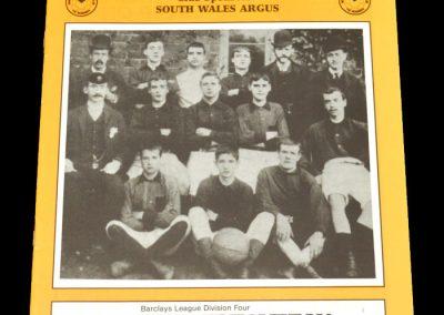 Wolves v Newport County 18.03.1988 (Postponed)