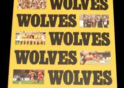 Wolves v Peterborough 22.03.1988
