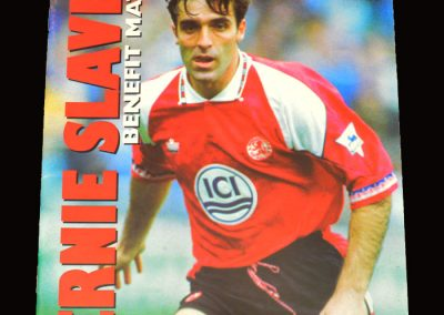 Middlesbrough v Rep of Ireland 11 15.09.1996 - Bernie Slaven Testimonial