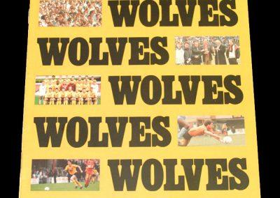 Wolves v Swansea 23.04.1988