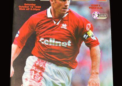 Middlesbrough v Spurs 19.10.1996