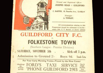 Guildford v Folkestone 05.11.1960